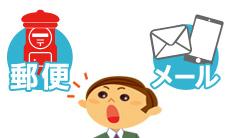 ユーキャン通信講座 サポート体制