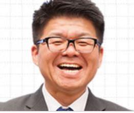 フォーサイト窪田講師
